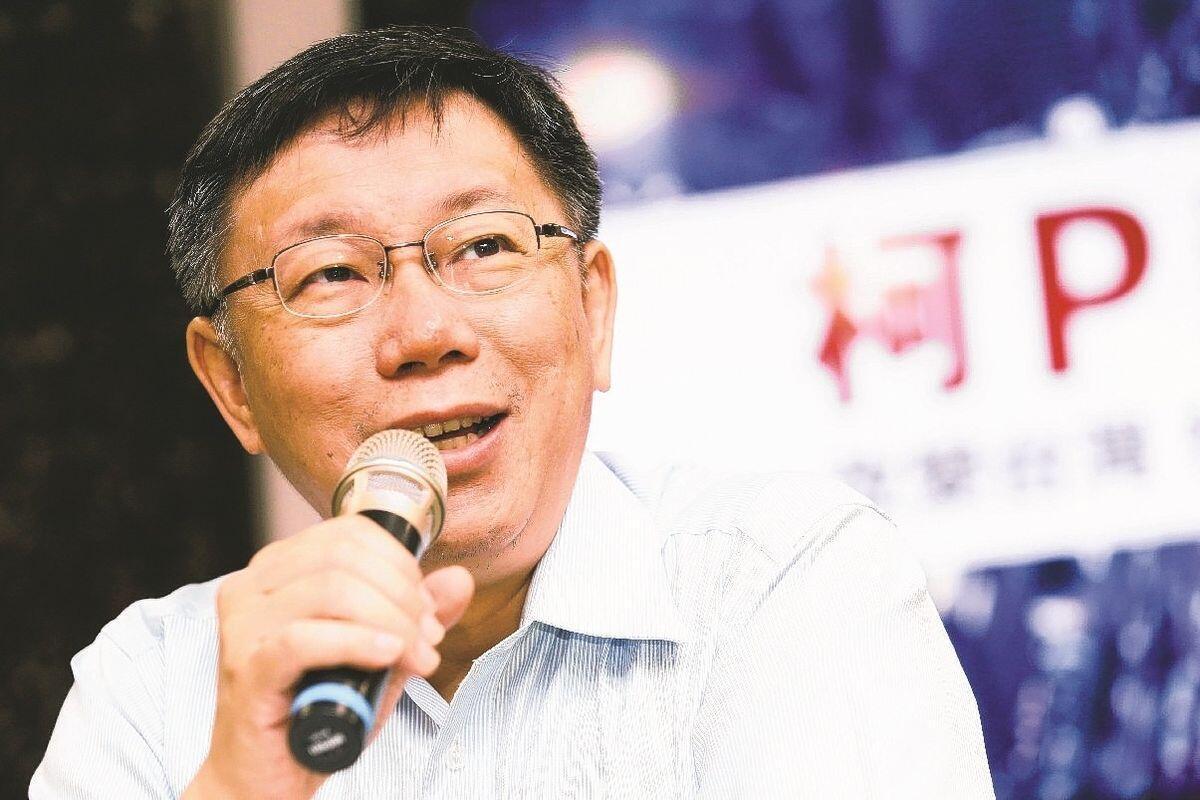 Ke Wenzhe le maire de Taipeh