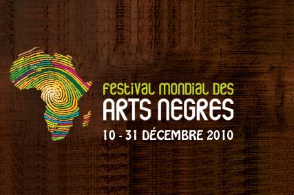 Logo du Festival mondial des arts nègres.