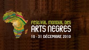 Logótipo do Festival Mundial das Artes Negras