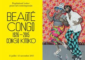 L'exposition Congo Kitoko à la Fondation Cartier, du 11 juillet au 15 novembre 2015, à Paris.