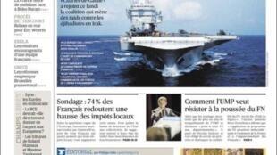 Capa do jornal francês Le Figaro desta terça-feira, 24 de fevereiro de 2015.