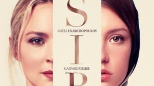 L'affiche du film «Sybil» de Justine Triet.