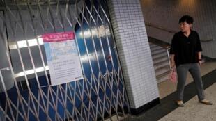 香港地鐵金鐘站2019年6月13日清早應警方指令關閉。