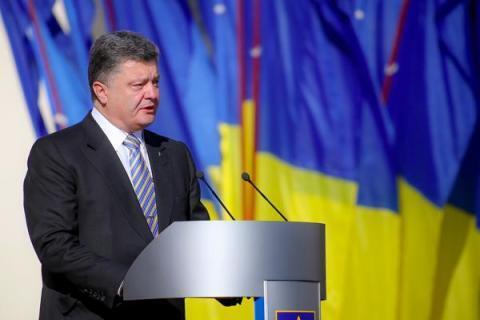 Президент Украины Петр Порошенко выступил с речью в День Государственного флага Украины, Киев, 23 августа 2014 г.