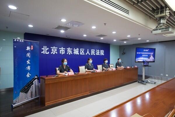 关于北京市东城区人民法院图片