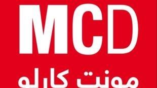 2021_02_05 MCD RFI  3