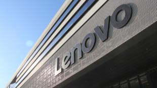 聯想Lenovo集團標識