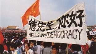 1989年5月4日,北京大學生在天安門廣場紀念五四運動70周年,希望繼續五四運動未完成的民主大業。