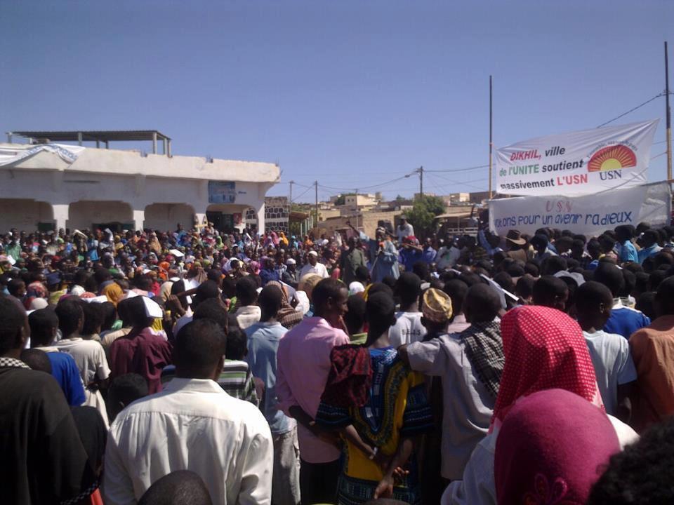 Précédente manifestation de l'USN à Djibouti.