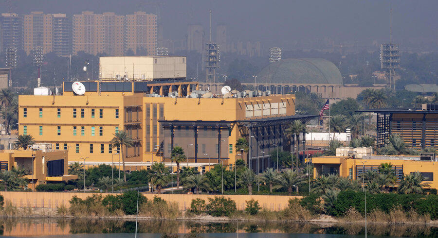 Ambassade americaine à Bagdad