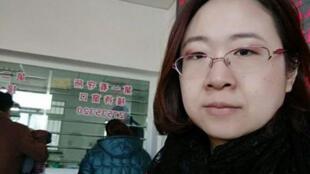 709案律师李和平的妻子王峭岭资料图片
