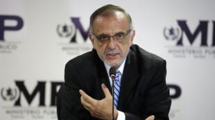 Ivan Velasquez, Iván Velásquez, titular de la Comisión Internacional Contra la Impunidad en Guatemala (Cicig).