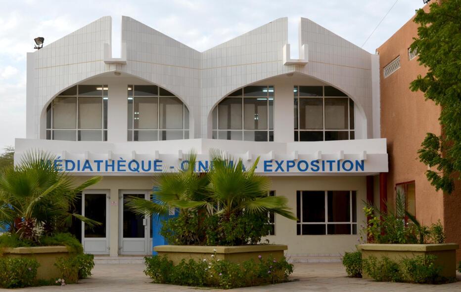 L'Institut français de Mauritanie dans la capitale Nouakchott héberge la seule salle de cinéma du pays.