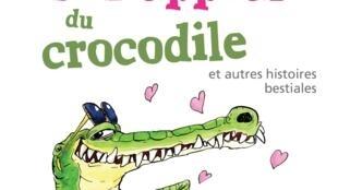 «Le sex-appeal du crocodile et autres histoires bestiales», de Marc Giraud.