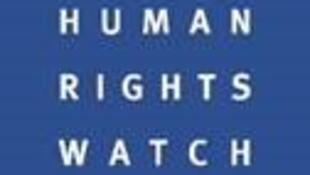 Logo của tổ chức nhân quyền Human Rights Watch.