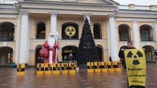 Акция против ввоза в Россию урановых «хвостов» на Невском проспекте