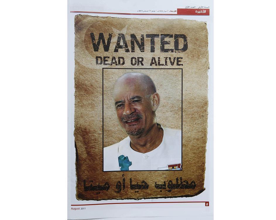 «Разыскивается живым или мертвым» - афиши, расклеенные в Триполи 01/09/2011