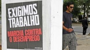 El aumento del desempleo es una de las consecuencias de la crisis en Portugal.