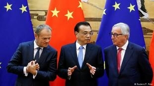 中欧峰会16、17日北京举行; 欧盟理事会主席图斯克(左)、中国总理李克强(中)、欧盟委员会主席容克(右)