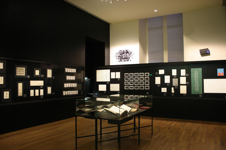 Exposition Mille e tre, salle des arts graphiques au Louvre
