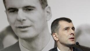 Михаил Прохоров на пресс-конференции в Москве 28/02/2012