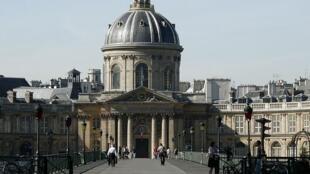 The Académie Française, Paris.