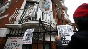 Посольство Эквадора в Лондоне, где 4 года подряд скрывается Джулиан Ассанж
