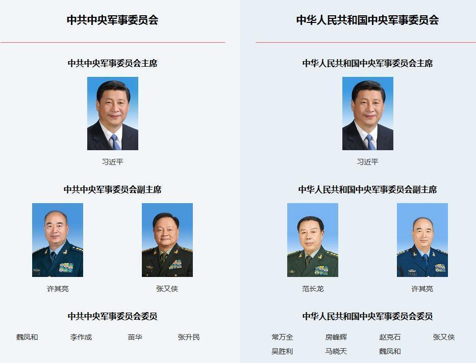 ancient haut dirigeant de l armee chinoise s est suicide