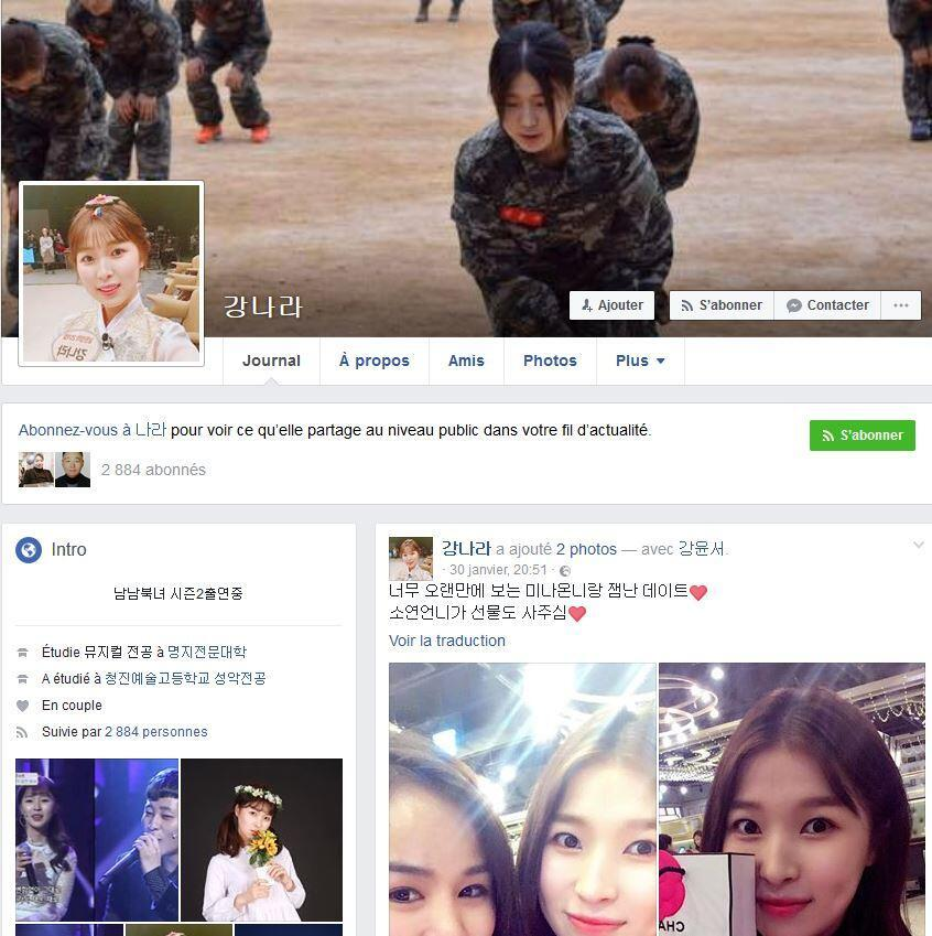 Capture d'écran du profil Facebook de Nara Kang, le 2 février 2017.