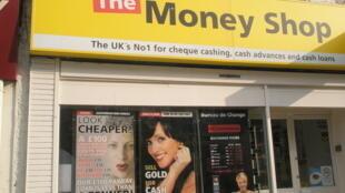 Money Shop in West Street, London