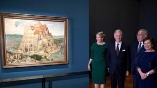 Inauguration de l'exposition en présence du roi des Belges, du président autrichien, en compagnie de leurs épouses.