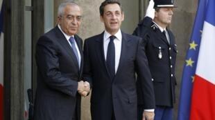 O primeiro-ministro da Autoridade Palestina, Salam Fayyad foi recebido no Eliseu pelo presidente francês, Nicolas Sarkozy.
