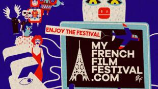 Détail de l'affiche officielle du My French Film Festival 2021, du 15 janvier au 15 février.  © My French Film Festival 2021