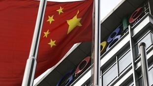谷歌在中国的办公楼。