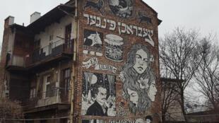 Une fresque murale dans le quartier juif de Kazimierz de Cracovie, en pleine renaissance.