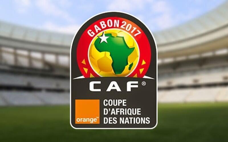 Nembo ya AFCON 2017