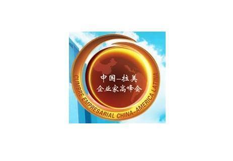 Logo de la cumbre.