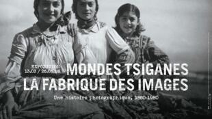 Affiche de l'exposition « Mondes tsiganes, la fabrique des images ».