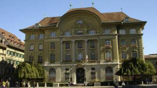 Siège de la Banque nationale Suisse à Berne.