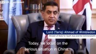 英联邦、南亚和人权事务国务大臣塔里克·艾哈迈德资料图片