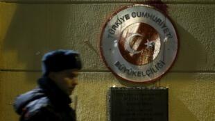 Policial patrulha em frente da embaixada turca onde houve manifestanção em consequencia do avião de guerra russo que foi abatido pela Turquia. Moscou, Rússia 25 de novembro de 2015.