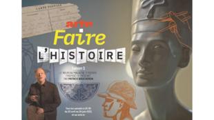Série histoire Arte