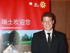 瑞士駐中國國家旅遊局中國區負責人張自清(Nico Zhang)
