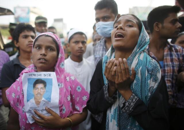 На сегодняшний день 140 человек числятся пропавшими без вести