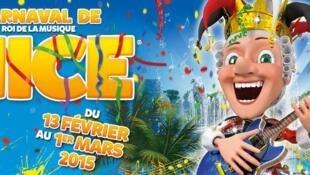 """Durante três semanas as ruas de Nice serão palco de desfiles carnavalescos sob o tema """"O rei da música""""."""