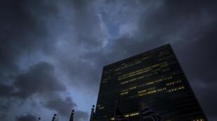 聯合國紐約總部大樓