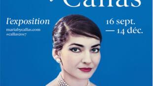 Affiche de l'exposition «Maria by Callas» à la Seine Musicale de Paris.