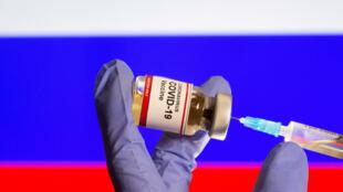 2020-11-06T184158Z_1288730332_RC2UXJ9KCVFN_RTRMADP_3_HEALTH-CORONAVIRUS-RUSSIA-KREMLIN
