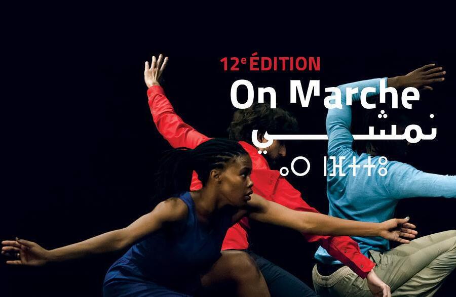 « On danse », 12e édition du festival de danse contemporaine à Marrakech, jusqu'au 11 mars.