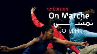 On marche, 12e édition du festival de danse contemporaine à Marrakech, jusqu'au 11 mars.